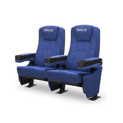 cinema seating 16601-1