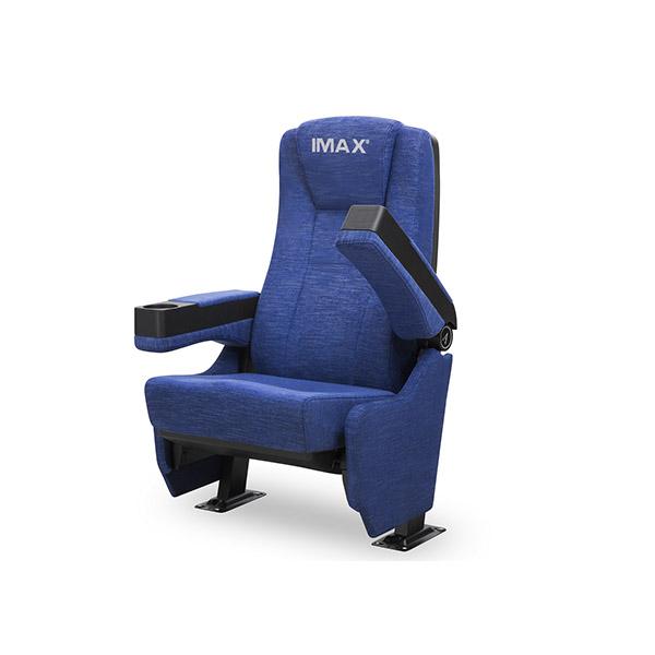 cinema seating 16601-2