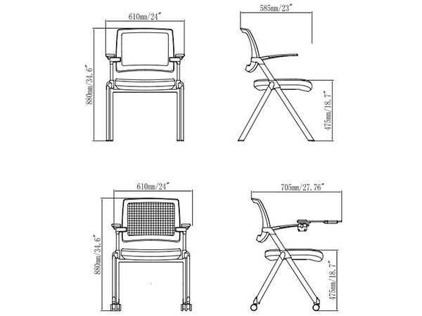 leadcom seating 5068